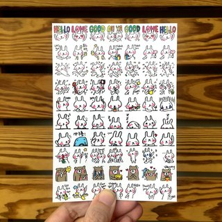 A6 PDA decorative transparent stickers | Animals good day