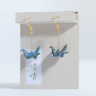 \Crane Crane/ Origami Earrings_Amoeba Squadron