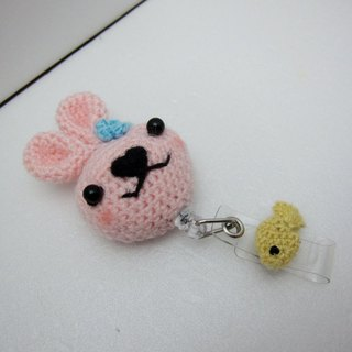 Cute animal head. Identification card rope ring