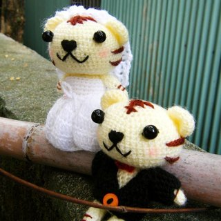 Cute tiger. Wedding Doll (customized part of your wedding dolls)