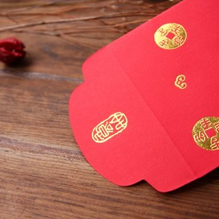 Red Envelope/Gold Stamping in Old Chinese Brass Coins/Medium Size