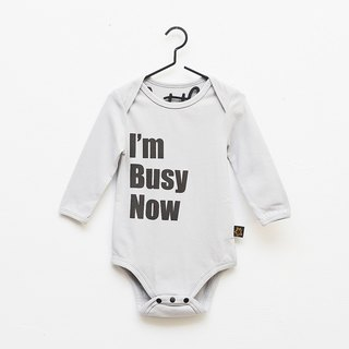 [My little star] I'm busy now organic cotton bag fart clothing