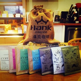 [Hank coffee] integrated selection of ear-hanging coffee, there are 10 packs (with exclusive design quality linen bag)