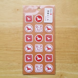 Japan Iyo and paper and paper stickers Fuwari [rabbit (FW37007)]