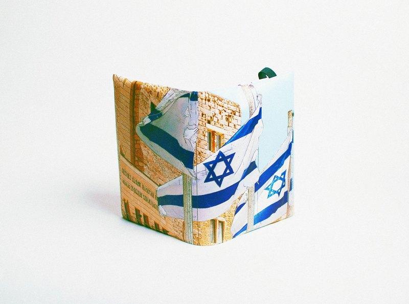 LOVE。ISRAEL---訂製聖經套 / 書套