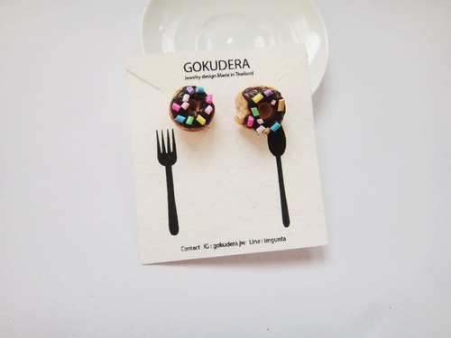 Sprinkle chocolate earrings