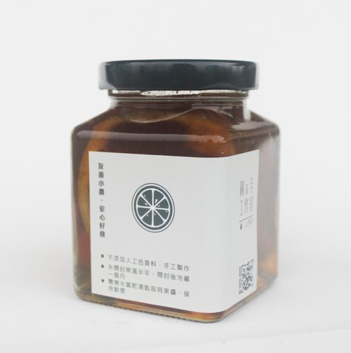 Mao の jam (office good drinks group) 10% off a half-dozen sugar lemon 400ml