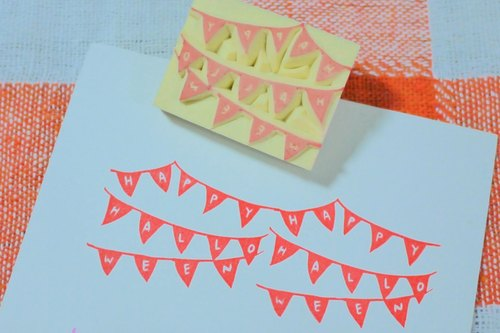 ☆ Dreaming glass house ☆ [hand carved stamp - Halloween series] Happy Helloween colorful little flags