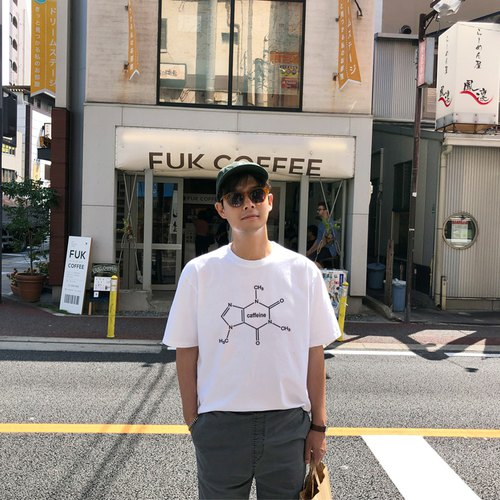 Caffeine Molecule T-shirt -2 color caffeine molecule Wen Qing art design fashion fashionable word