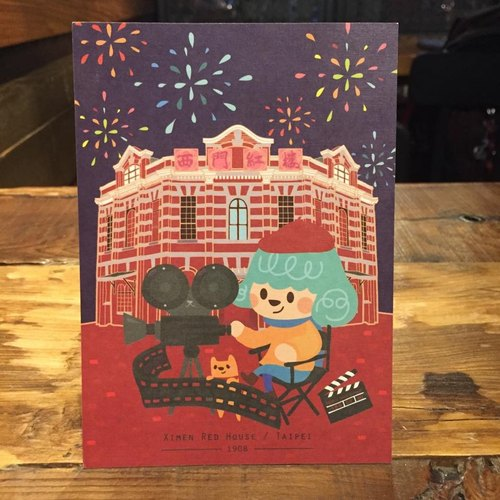 Taipei Ximen Red House Limited postcard