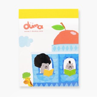 duma closing note paper bags S- small school