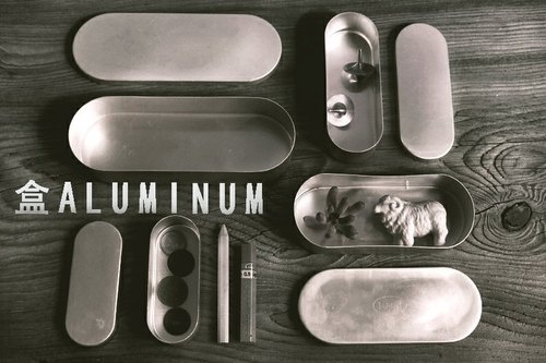 Rounded texture aluminum case (four set)