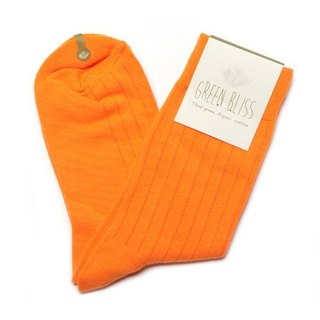 Organic Cotton Socks - Plain Embossed Jeju Citrus Orange Sweet Orange Socks (Men/Female)