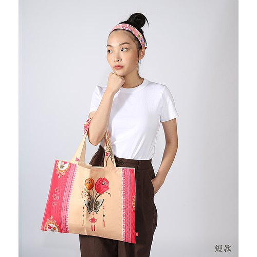 Village shopping bag