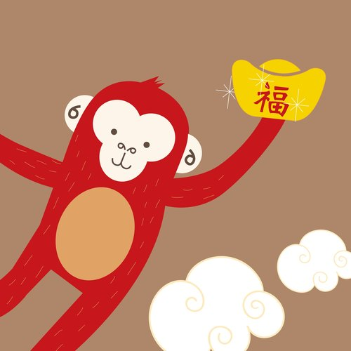 Four monkey Fukubukuro || stuff combined total market value of more than 688 surprise each child.