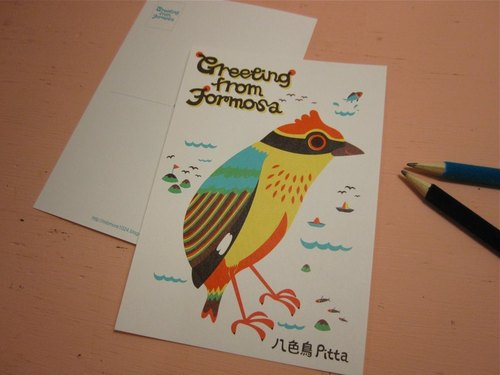 Printmaking Postcard:Greeting from Formosa-Pitta