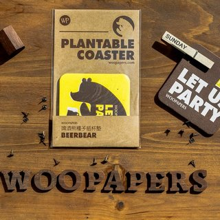 Beer bear seed paper coasters