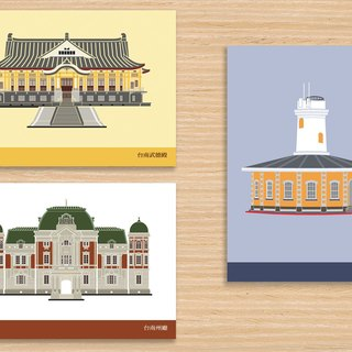 Old House Yan – Colors of Monuments – Postcard Set Tainan – B