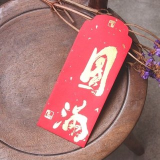 "Red Envelope/Gold Stamping in Chinese Character""圓滿""/Medium Size"