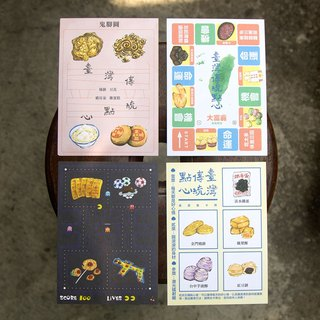 Games with Snacks•Set of Postcards