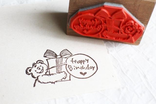 熊「Happy Birthday」木頭印章