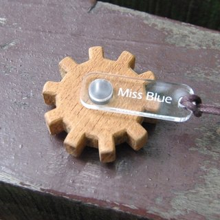 Gear Rotating Series - Teak Gear Necklace