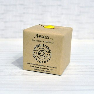 Handmade Square Marseille Soap - Lemon Verbena