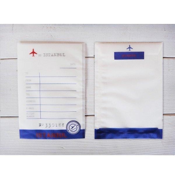 飛行信封袋-依斯坦堡