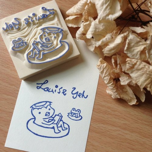 My name version rubber stamp _ (Kappa)