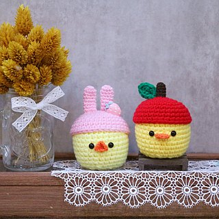 Duckling chick with a fruit hat - key ring. Exchange gifts