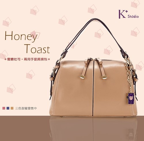 Honey Toast leather hand shoulder bag - apricot cream