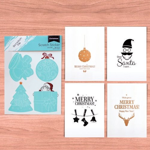 [] [Christmas] Christmas gift exchange preferred combination package - (scratch card + sticker)