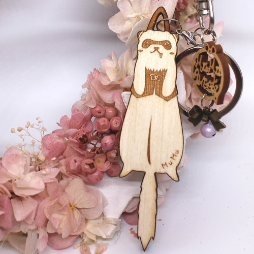 MuMu Sweety ✿ ferret boy / key ring / hardcover