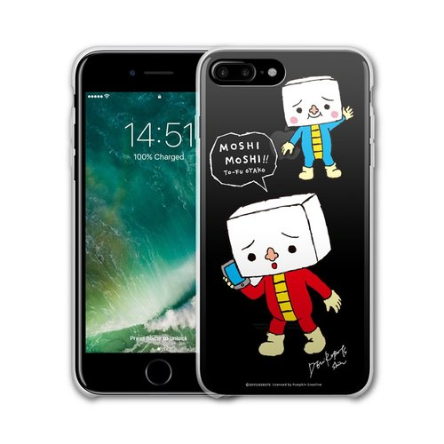 AppleWork iPhone 6 / 6S / 7/8 Plus original design case - the parent-child tofu PSIP-337