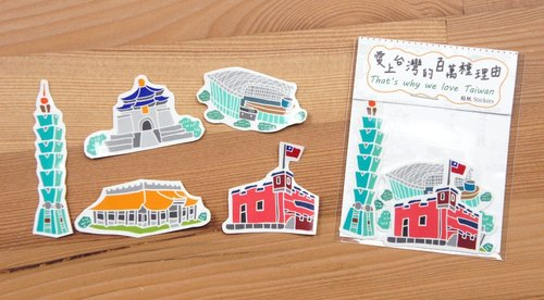 Sightseeing series of small sticker (Taipei)