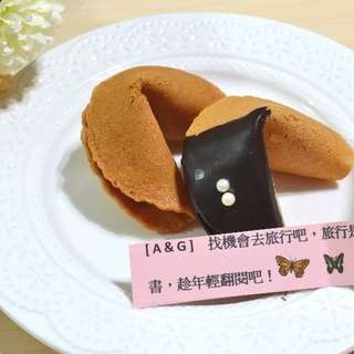 C.Angel [black angel lucky cake 100 into] handmade made mature adults wind wedding small objects customization you want to say words Valentine's Day