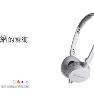 BRIGHT Color Pastel Series Stereo Folding Headphones White