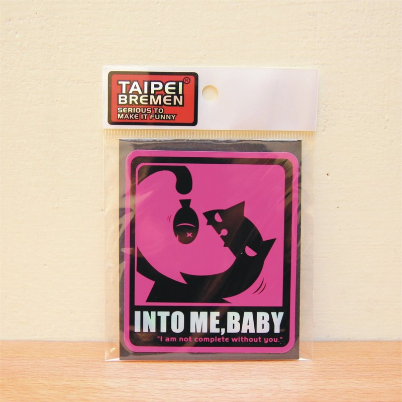 """Taipei Bremen"" Mickey eel spoof stickers - INTO ME Come on baby (pink cat)!"