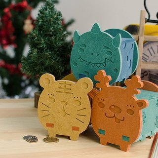 【Birthday gift】 Tiger deer beast three into ┇ customization piggy bank deposit box box