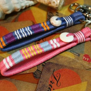 TvT / rainbow colored braided rope access key rings