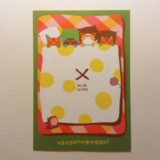 ¢ Gt po mo word card postcard: ㄨ ㄨ is rattling