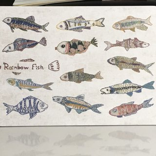 Fish postcards Rainbow Fish embroidery