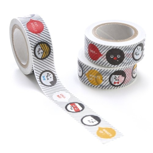 Good friends love you! And paper. Paper tape 16mm (Buy any two paper tapes, one more paper tape/ Style random delivery)