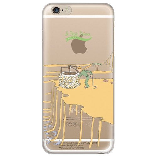 "The Little Prince Classic authorization -TPU phone protective shell: [Let] beautiful desert wells ""iPhone / Samsung / HTC / ASUS / Sony / LG / millet"""