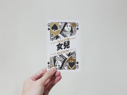 Poker Series - Q / daughter - Cards / Postcards