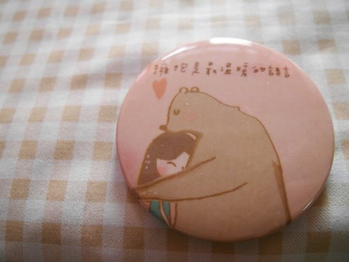 Xiu Xiu Bear / hug the warmest language /-5.8cm badge