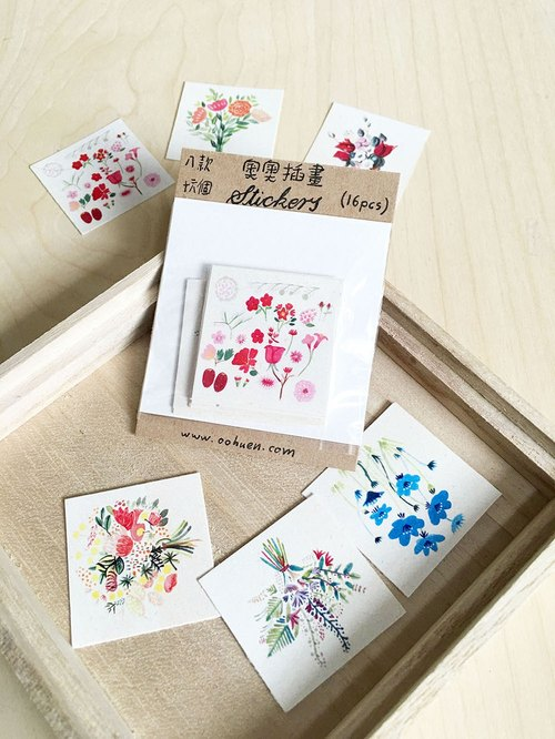 Watercolor illustration bouquet stickers (8 style, 16in)