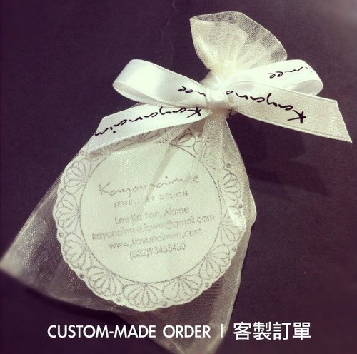 CUSTOM-MADE ORDER | Custom Orders