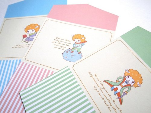 """Little Sheep"" folding card 12"