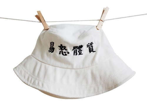 "[Recessive / dominant hand dyed] :: :: hat :: Spot ""irritability constitution"" / hat / Japanese culture / Wen Qing / hand-dyed // have only one / limit amount"